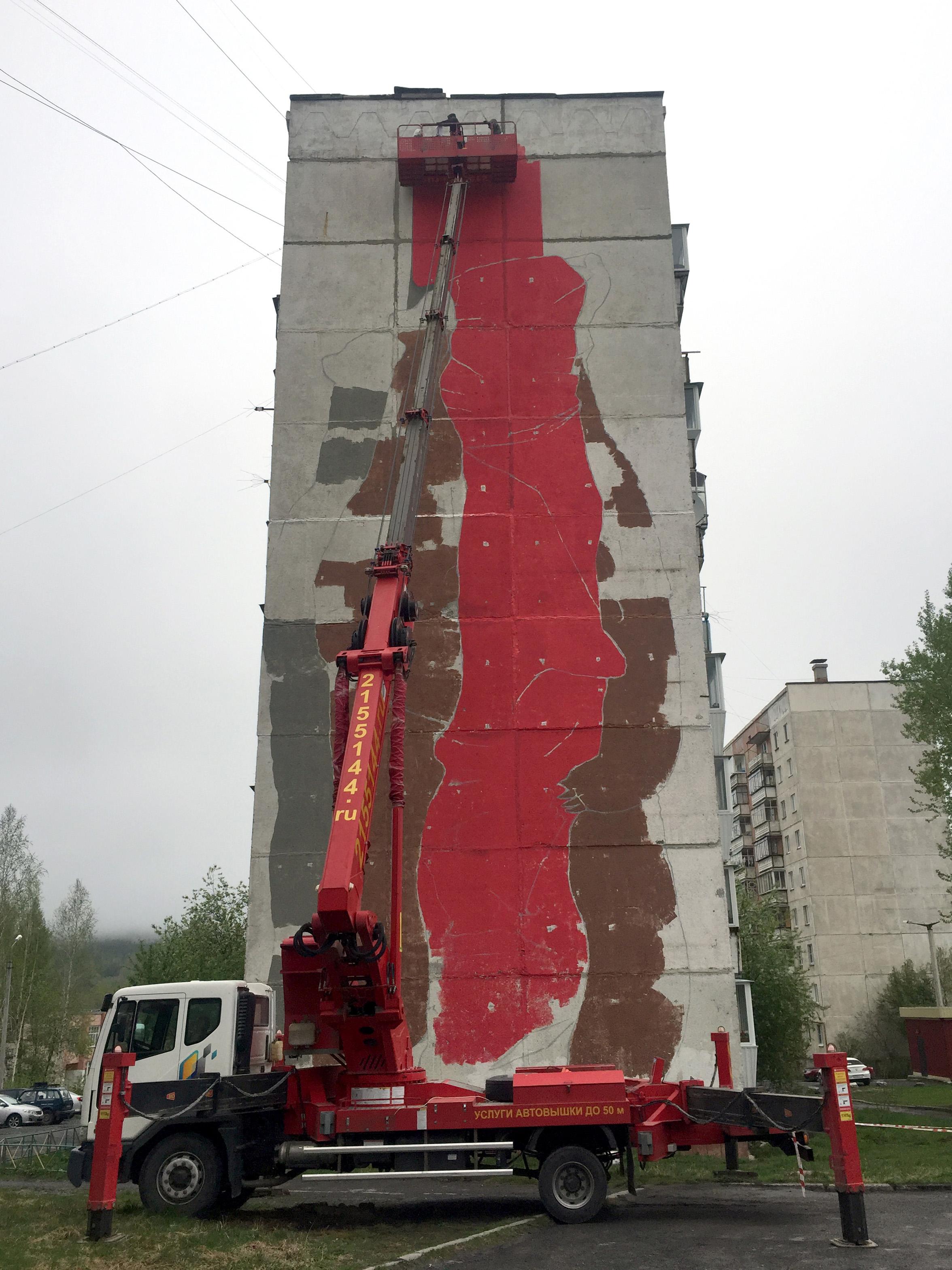 Nevercrew-Russia